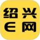 绍兴E网招聘app