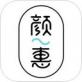 颜之惠app