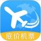 智行飞机票app