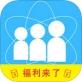 和集团通讯录app