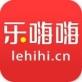 乐嗨嗨手游平台app