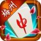 梅州红中宝app