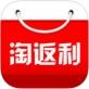 淘返利app