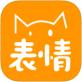 GIF表情app