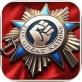 新特种部队iOS版