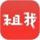 天天租我app