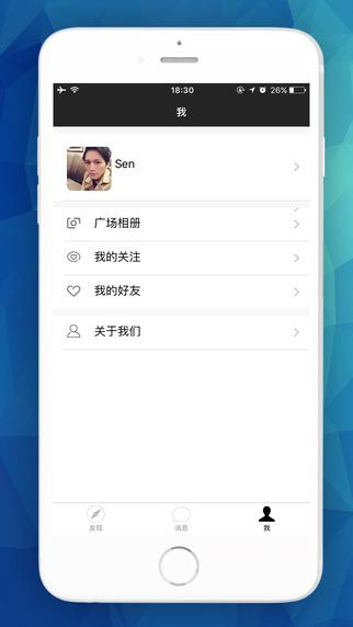 优侣直播app