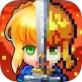 像素骑士团iOS版