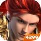 仙武iOS版