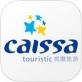 凯撒旅游app