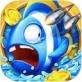 深海猎鱼手机版