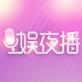 娱夜直播iOS