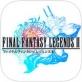 最终幻想传奇时空水晶iPhone版