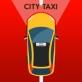 同城打车app