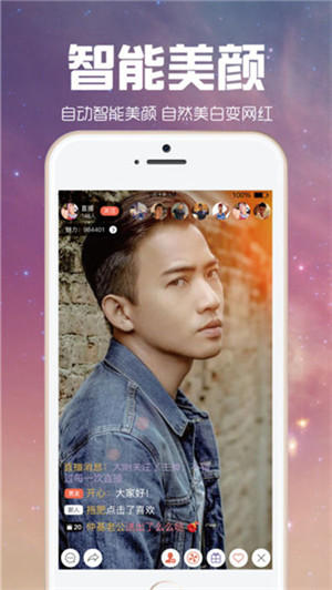 gb直播app