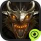 魔龙之魂iOS版