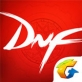 dnf游戏助手手机版