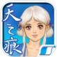 轩辕剑叁外传天之痕iPhone版