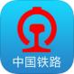 12306 app