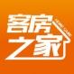 客房之家app