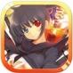 萌斗二次元iOS版