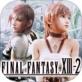 最终幻想13-2 iOS版