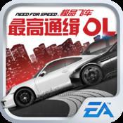 极品飞车:最高通缉OL 1.3.8