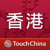 香港地铁-TouchChina 2.4.1