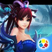 神仙道HD(PC原版) 2.5.6