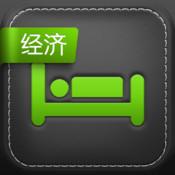 快捷酒店预定利器 1.0.1