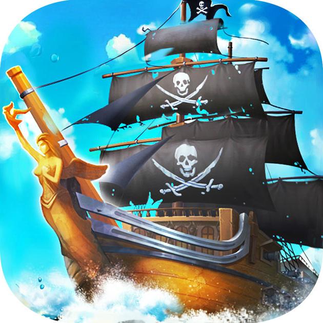 航海时代 1.2.5
