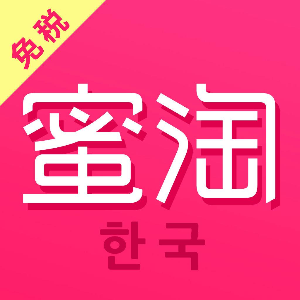 蜜淘 5.4.1