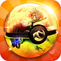 魔力宠物球 1.0