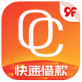 玖富万卡app