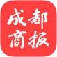 成都商报app