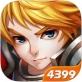 格斗猎人iOS