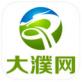 大濮网app