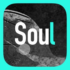 Soul 3.7.44