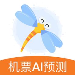 蜻蜓旅行 1.2.4