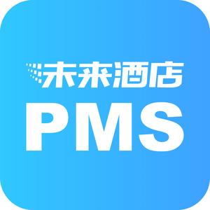 云PMS 1.0