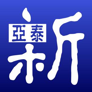 亚泰新企业服务 1.1