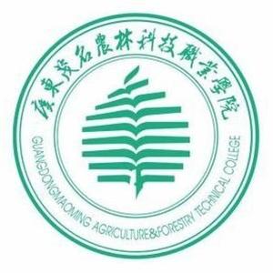 茂名农林学院 1.0