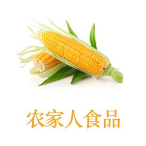 农家人食品 1.0.0