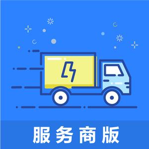 物流帮手服务商版 1.0.0