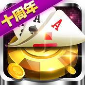 德州扑克真人版 1.0.2