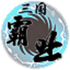 天际边三国霸业 3.0.6