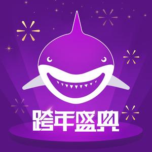 聚鲨商城 4.0.1
