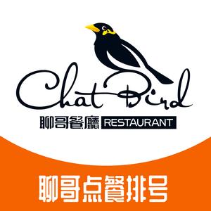 聊哥餐厅 1.0