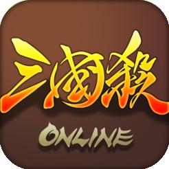 三国杀Online 2.0.13