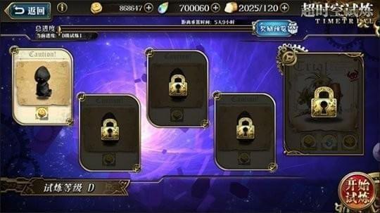梦幻模拟战手游下载
